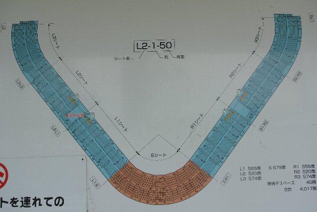 ここまで事細かに座席配置を記入している案内図も珍しい。