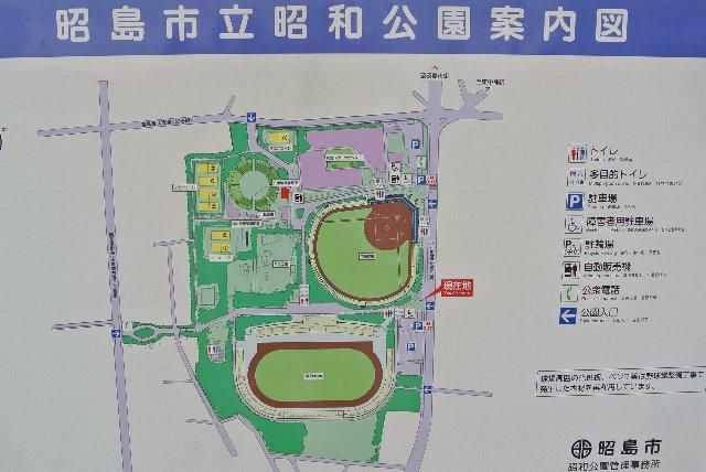 陸上競技場や市民公園などがある設備の整った公園です。