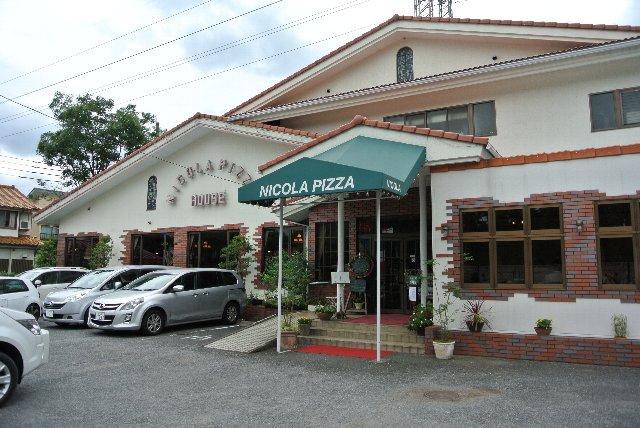 60年の歴史を誇る、日本有数のピザ屋の老舗。