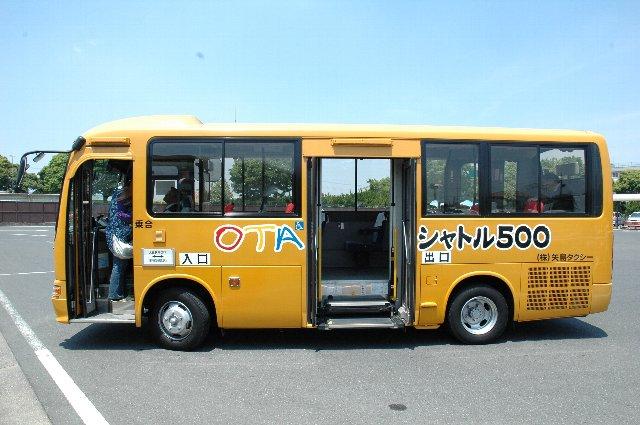 熊谷市と太田市との間を結ぶバス便が便利であることを、今回の観戦で初めて知りました。