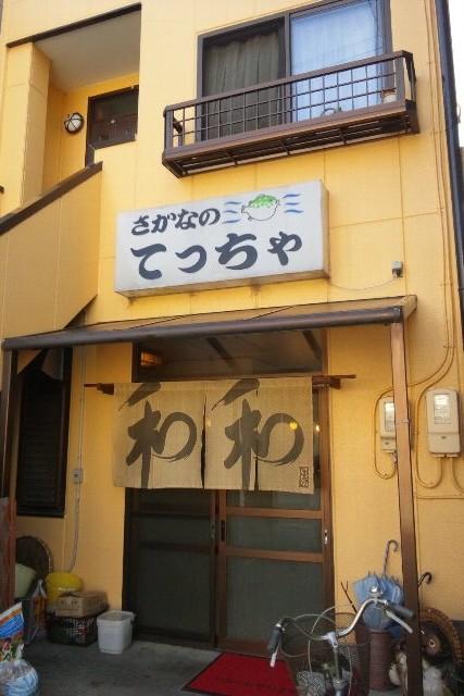浜松出張時に必ず訪れる隠れ家的な名店です。