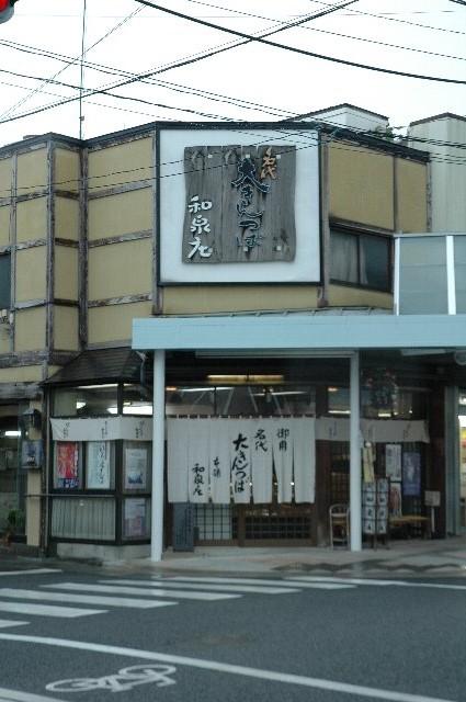 飯田市街地を走っていると老舗の和菓子屋が多いことに気付きます。でも、村長亭のおすすめは和泉庄、ここは揺るがないところです。