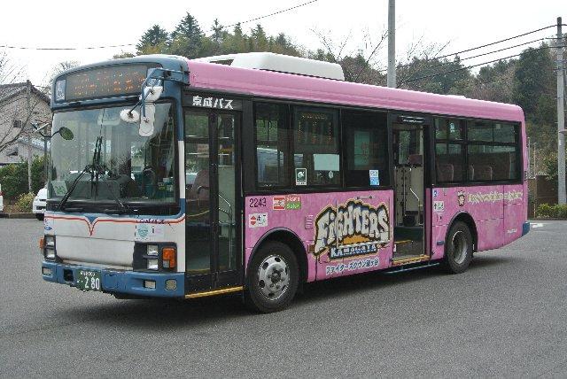 京成バスでは、主に鎌ヶ谷市を中心として、約10台のファイターズ仕様にラッピングされたバスを走らせている。