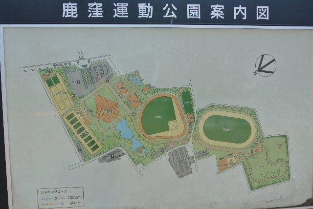 球場はしょぼいのだが、よく整備された公園でした。