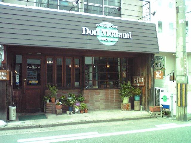 郡山では老舗の部類に入る喫茶店です。