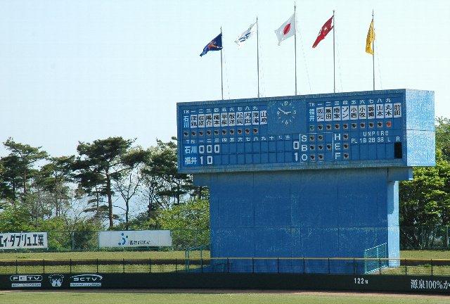 三国運動公園野球場