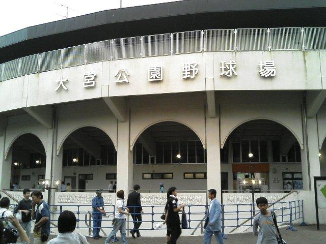 埼玉県営大宮公園野球場