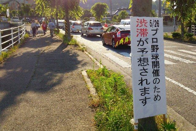 新尾道駅から通じる坂道は避けた方が良さそうです。