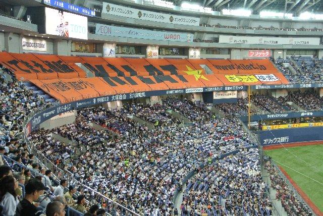 客が少ないなら空いてる座席に広告出して一儲け、大阪人らしい素敵な発想です。