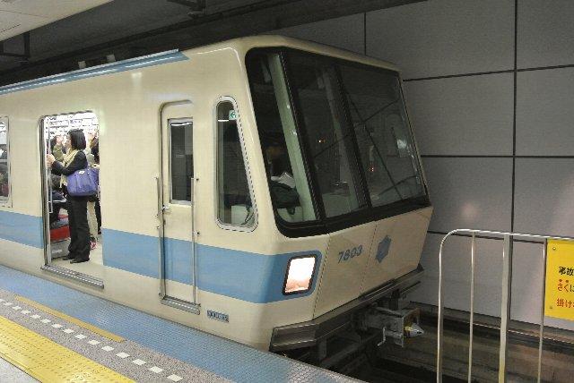 車で来場する人が多いらしく、試合終了直後の地下鉄も比較的空いていた。