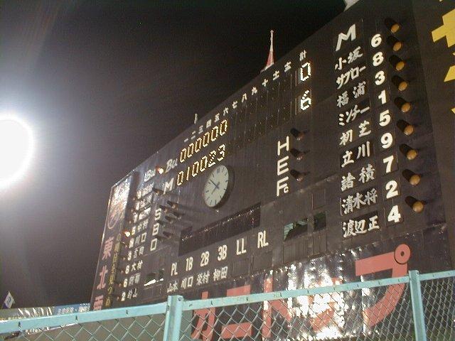 選手名は9人しか表示できないため、投手名は守備の時だけ、4番打者の位置に掲示されました。・・・なので、ミンチーが4番。