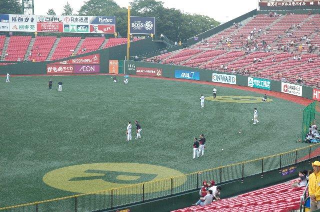 最初に始めたのは福岡ドームだったか、今後も色々なスタジアムが導入するでしょう。