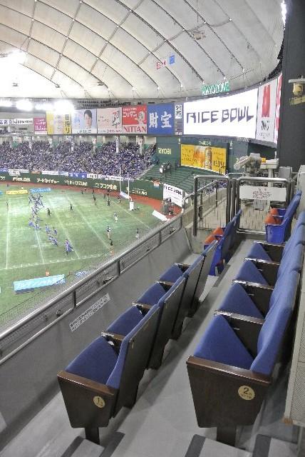 座席の列数が二列しかない、最狭のエリアである。