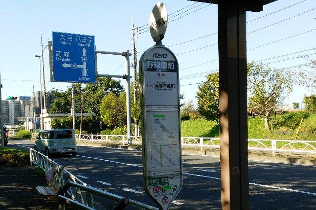 バス停の目の前に野球場が立地しています。