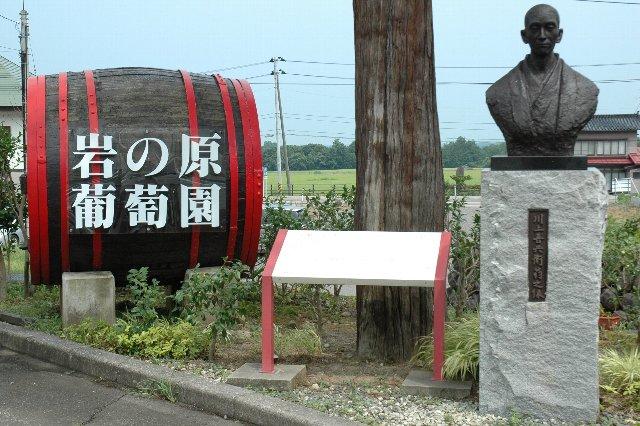 ワイン樽を用いた案内板と川上善兵衛氏の銅像が迎えてくれる。