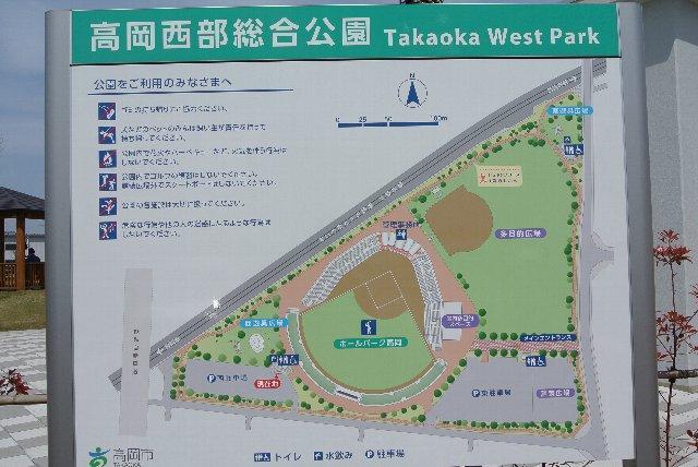 野球場がメインであり、陸上競技場等は併設されていません。