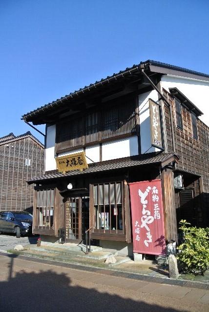 森家の向かいにある老舗の和菓子屋さん。
