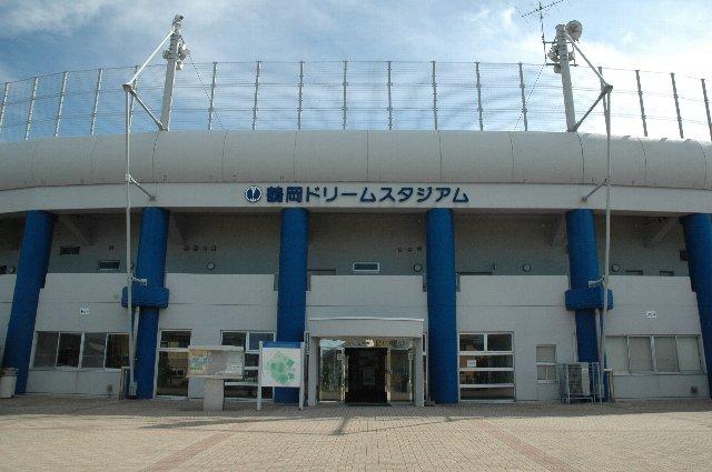正に「ドリームスタジアム」という名がぴったり。野球ファンの夢を叶えた球場です。