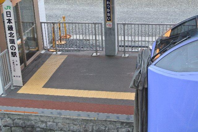 北海道に幾多と渡ってますが、稚内に来たのはまだ四回目です。