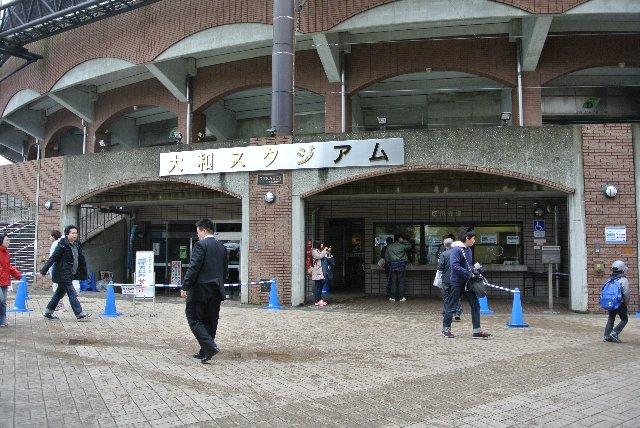 これまで「引地台球場」と呼ばれていたが、2015年より「大和スタジアム」へと名称変更になった。