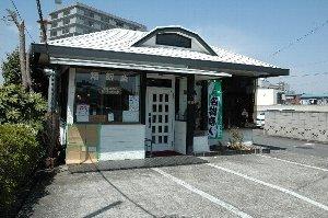 店の前に幟が立っているとおり「ぐんまの名物商人」に登録されているお店です。