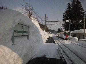 今回は「もう十分!」っていうくらい沢山の雪を見れました。