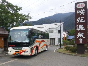 この日利用した数ある乗り物の中で、最高の「居住性」を提供してくれた。但し、それは最高の「乗り心地」ではなかった。蒲原交通のバス、運転粗っ!