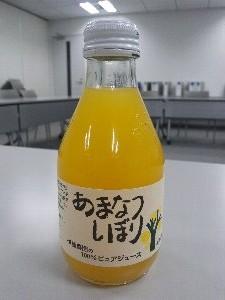 和歌山産の100%生ジュースと聞いて、ついつい購入した一品