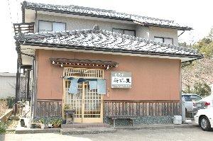 あわら市と坂井市にお店があります。