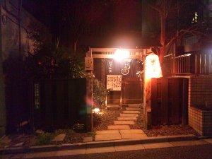 湯島聖堂から一本裏の路地に入った場所にお店はある。