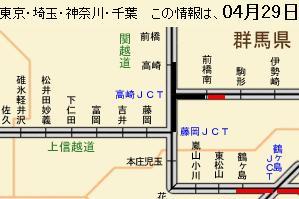 3車線区間で事故後4時間経過しても通行止が解除されないことからも、事故の激しさを容易に想像できます。
