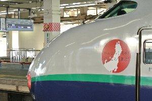 「日帰りで行くなら時間を有効に使おう!」と朝一番の上越新幹線で新潟へ!