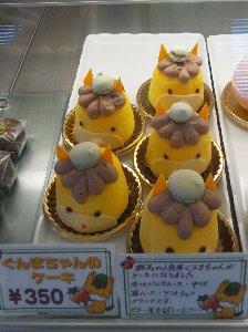 売れるのを待つぐんまちゃんの群れ。ケーキの他に「ぐんまちゃんマカロン」もあります。