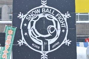 どこぞの白猫球団のロゴにそっくりだ(笑)。