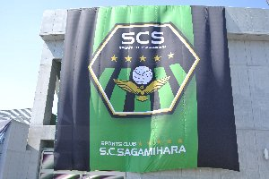 うちが肩入れするチームで、チームカラーが緑というのは初めてだな。