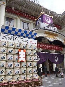 おらぁ、歌舞伎座で歌舞伎みるより、飯田橋でカブキのおっちゃんと酒飲んでる方が楽しいな(笑)。