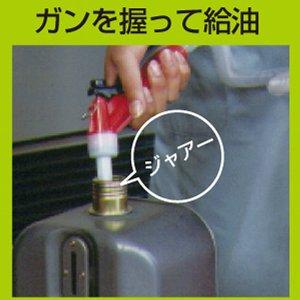 セルフ給油の要領で簡単に給油できます。