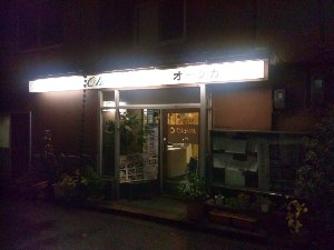 路地裏にある普通の洋食屋さんです。
