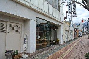 店構えはごくごく普通の和菓子屋さん。饅頭の存在を知らなければ立ち寄らなかっただろう。