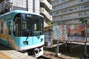 浜大津駅から京津線に乗って京都へ向かいます。