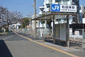 和田岬にある三菱重工の工場従業員を運ぶことが目的の路線。長いこと廃線の噂が飛び交っている。