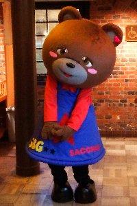 名古屋のドアラと同じ、キモ可愛い系だな。