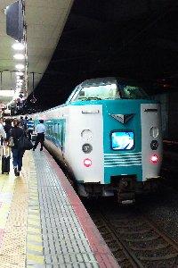 和歌山→新大阪で利用した「げろしお」