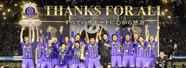 おめでとうございます!