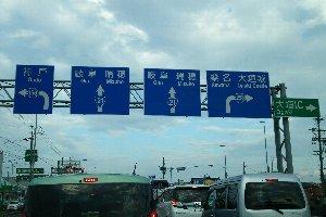 高速道路で20km渋滞にハマるよりは、一般道を走る方が気が紛れます。