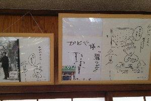 孤独のグルメ関係者の色紙が飾られている。