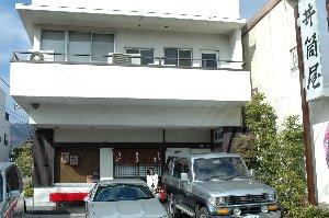 由比界隈で桜海老を提供するお店では、最も有名なお店と言っても良いでしょう。