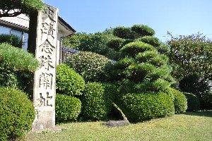 日本三大関所としてはあまりにも寂しい環境。