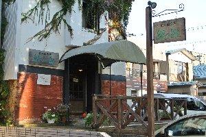 横手市役所の隣、午後5時には閉まってしまう趣味で開けているような小さなお店です。