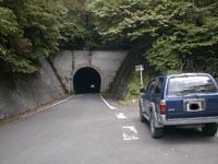 回りは蜩の大合唱、トンネルからの風が気持ち良い〜♪